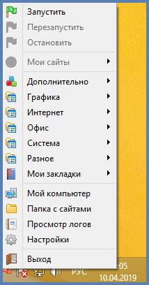 Как установить Open Server