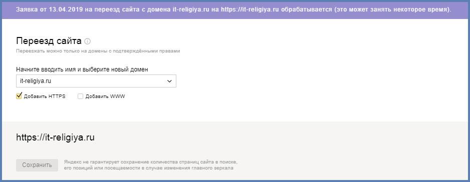 кредит 250 тыс рублей