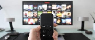 поддерживает ли телевизор цифровое телевидение как узнать