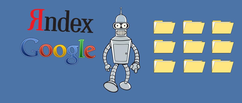 robots.txt