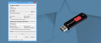 Astra Linux как записать на флешку